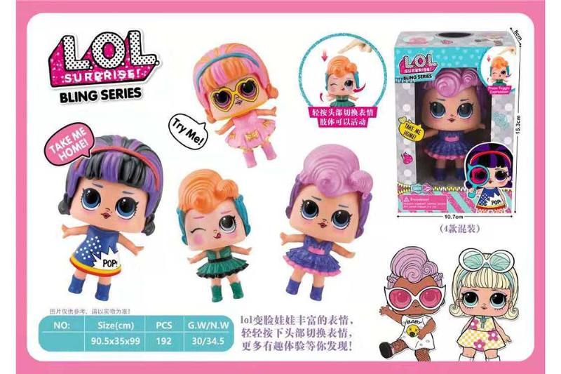 Barbie Doll Accessories Toys No.TA260288