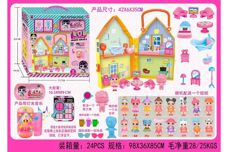 Early Learning Puzzle House Toys Surprise Villa Set with Big Capsules and Space  No.TA260291