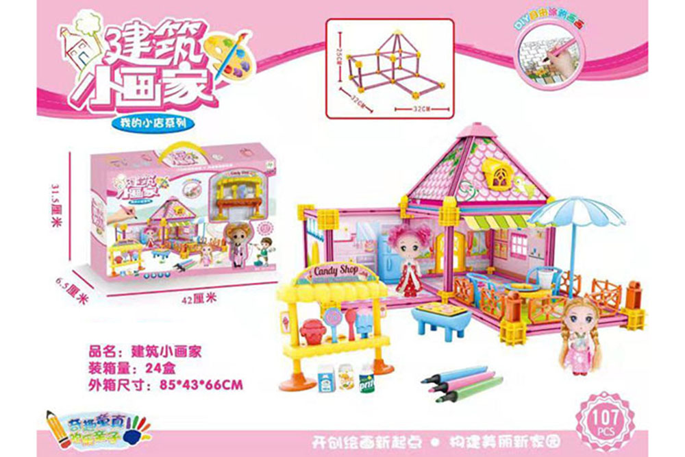 Puzzle Enlightenment Toys My Little Dessert Shop (small) No.TA261625