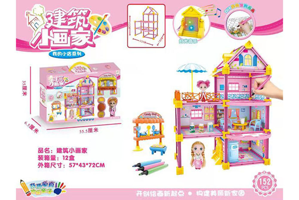 Puzzle Enlightenment Toys My Little Painter's Fast Food Restaurant (Large) No.TA261627