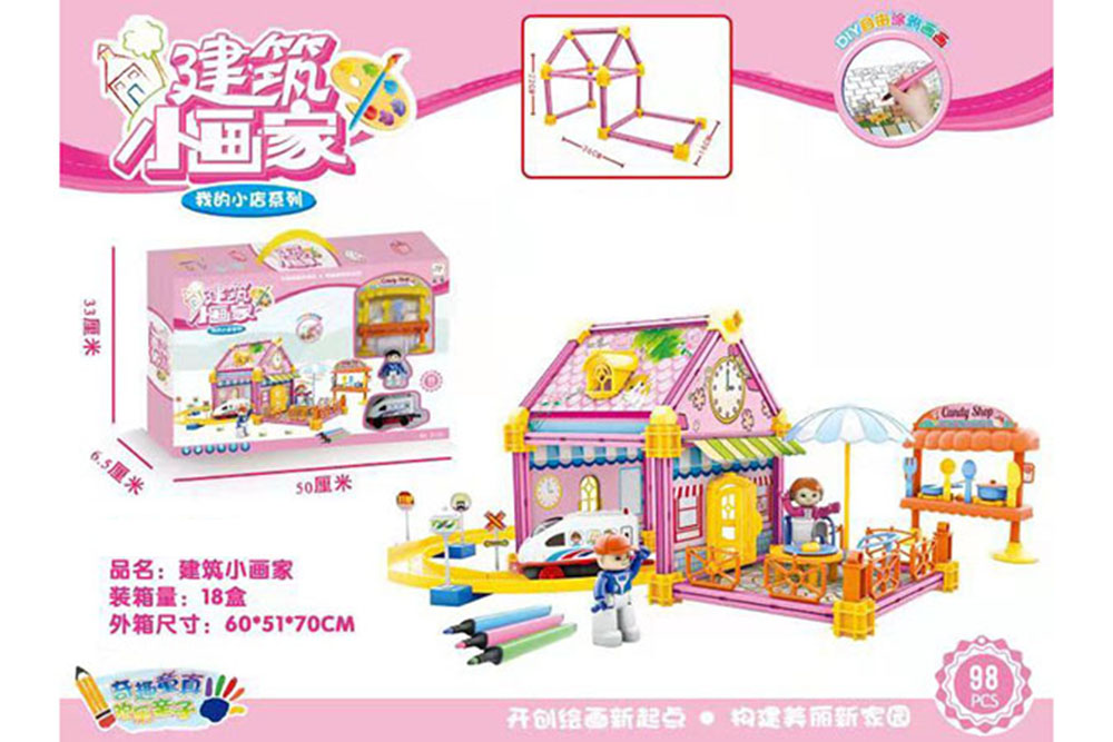 Puzzle Enlightenment Toys My Little Food Shop (small) No.TA261628