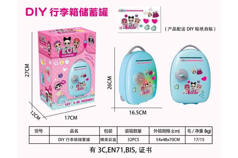 Baby Early Learning Educational Toys DIY Luggage Storage Tank NO.TA263182