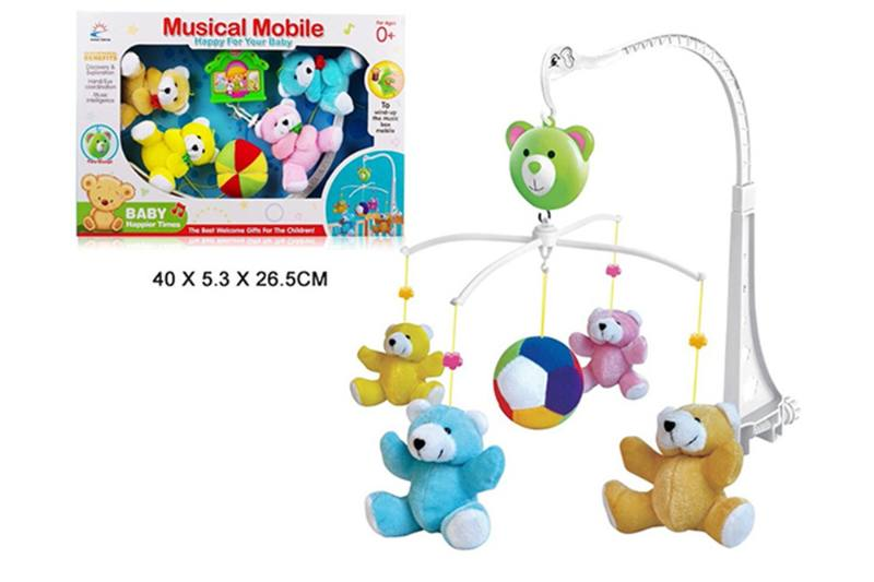 Wind up baby musical hanging bell baby mobile plastic cloth doll No.TA255290