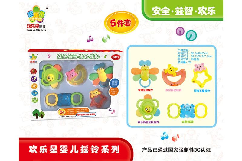 Baby rattle toy baby teether rattle No.TA258036