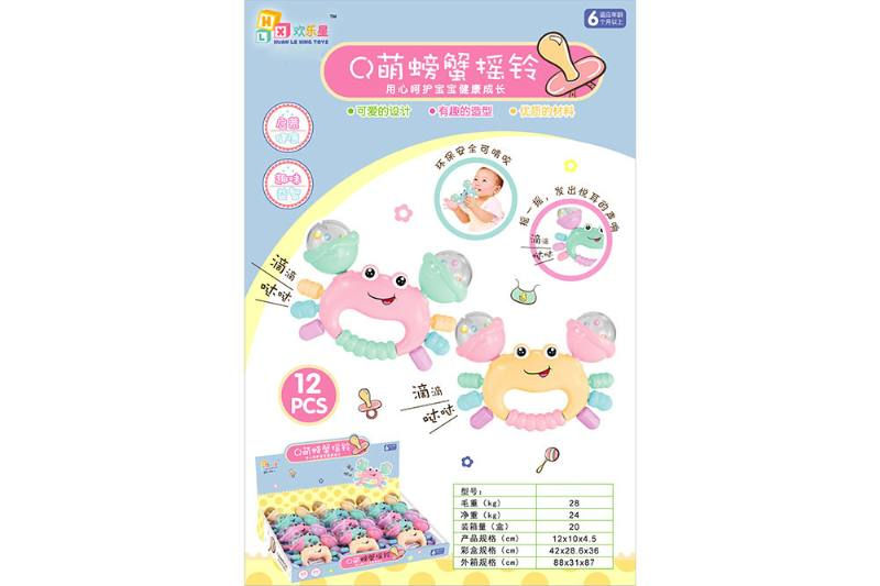 Baby rattle toy baby teether rattle No.TA258044