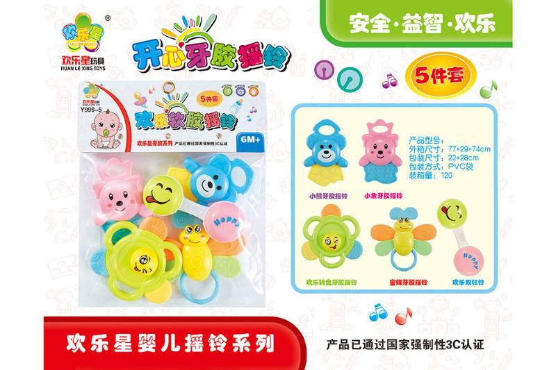 Baby rattle toy baby teether rattle No.TA258045