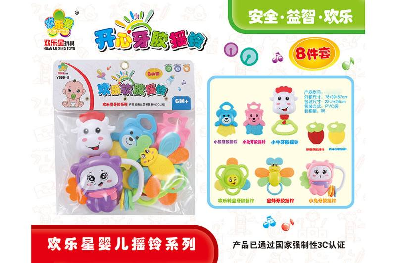Baby rattle toy baby teether rattle No.TA258048