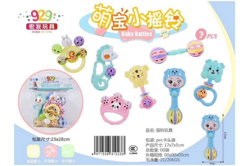 Baby early education puzzle rattle toy baby small rattle set NO.TA261716