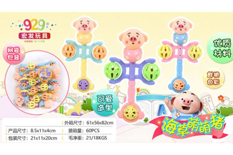 Baby early education puzzle rattle toy seaweed sprouting pig NO.TA261718