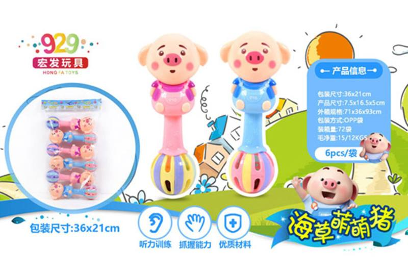 Baby early education puzzle rattle toy seaweed sprouting pig NO.TA261719