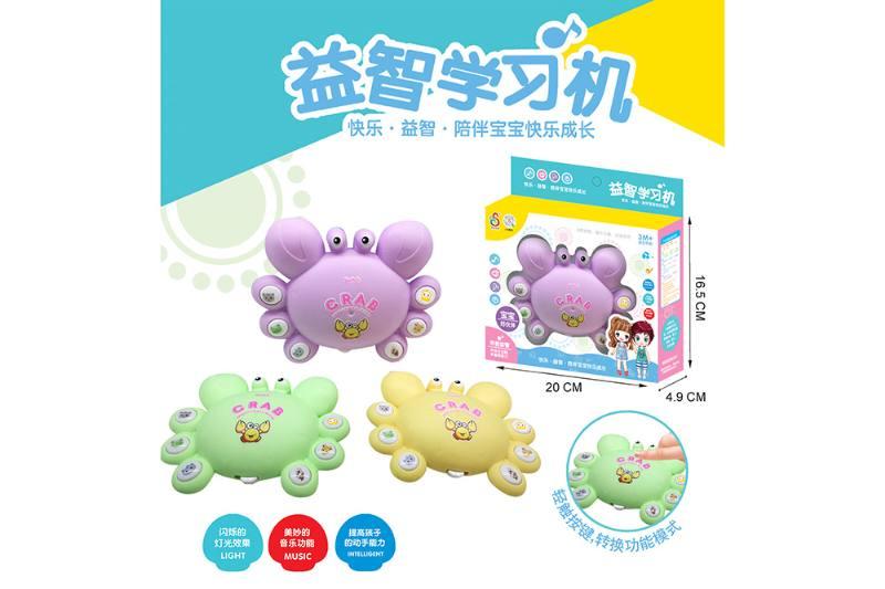 Crab learning machine NO.TA263159