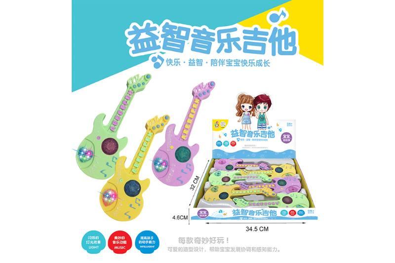 Guitar learning machine NO.TA263164
