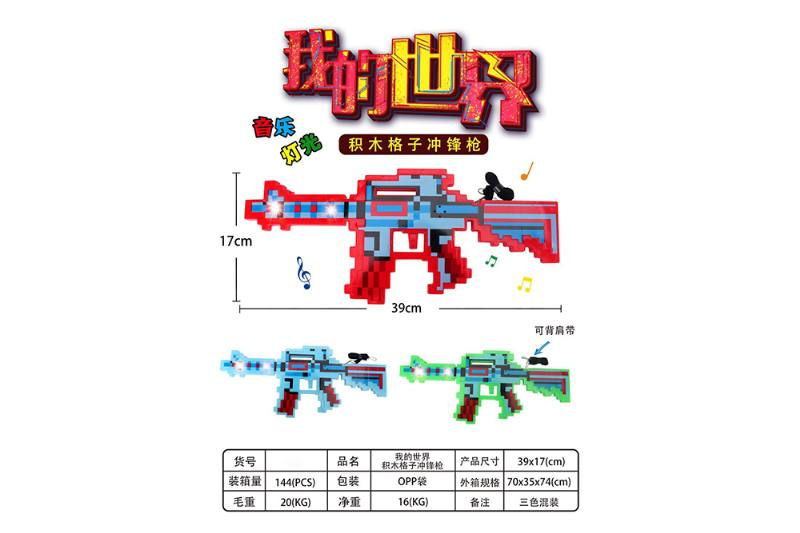 Puzzle building block toy my world assault gun No.TA259387