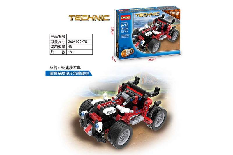 High-speed racing, puzzle self-assembled building blocks toys No.TA260650