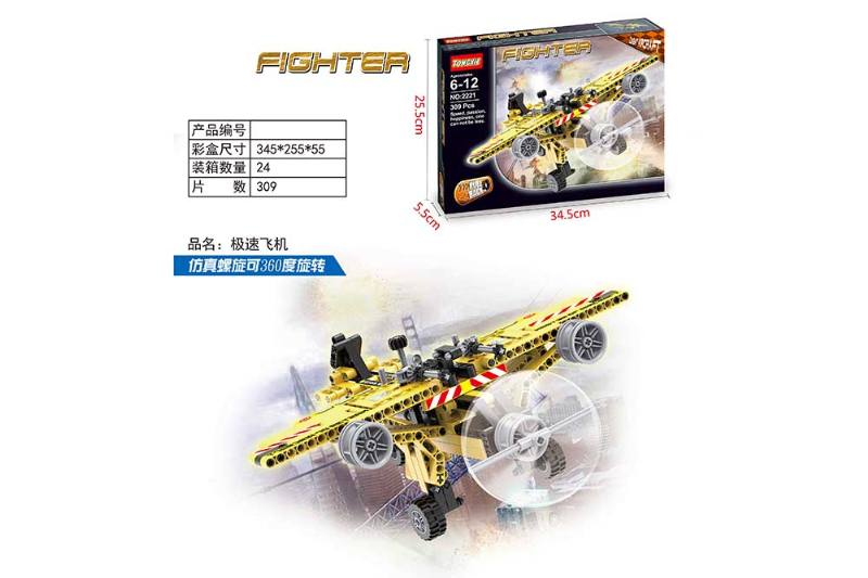 Fighter, puzzle, self-assembled building blocks, toy No.TA260651