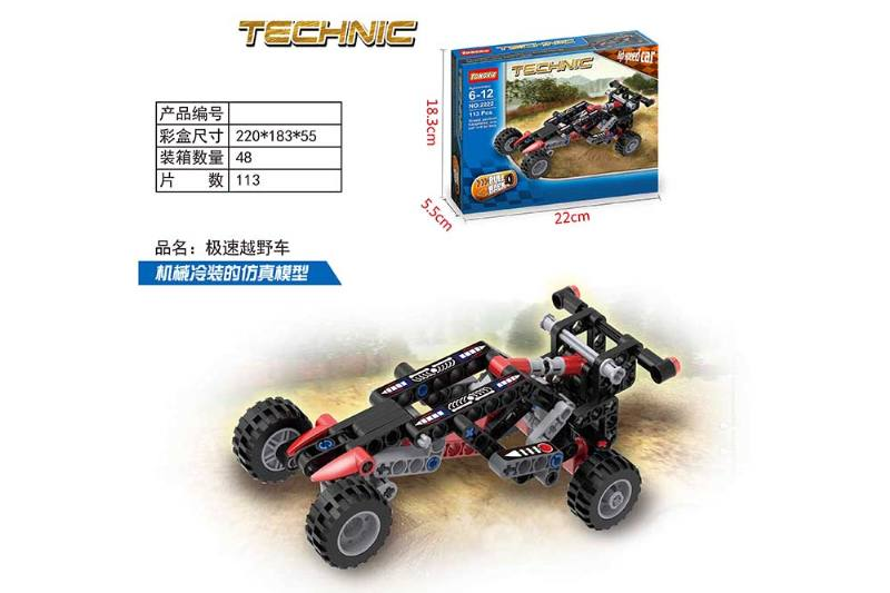 ATV, puzzle self-assembled building blocks toy No.TA260652