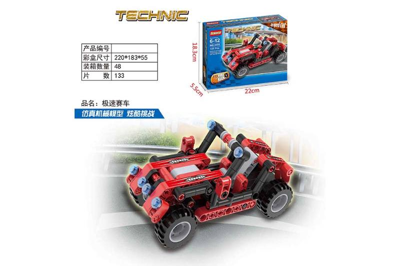 Speed ​​racing puzzle self-assembled building blocks toy No.TA260653