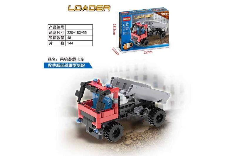 Loading car puzzle self-assembled building blocks toy No.TA260655