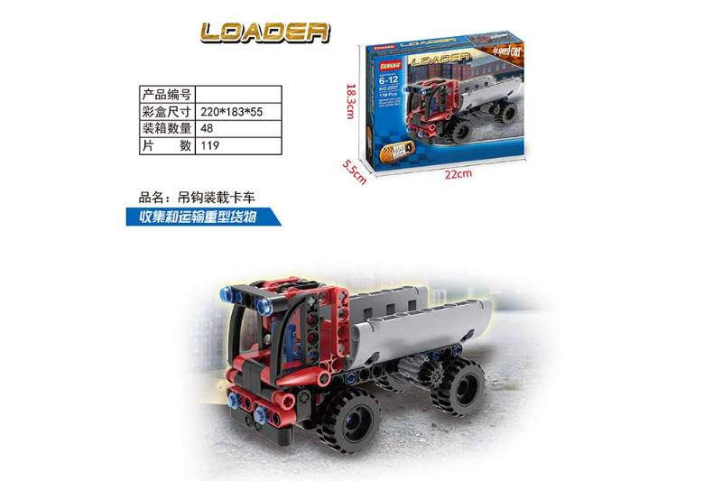Logistics car puzzle self-assembled building blocks toy No.TA260657