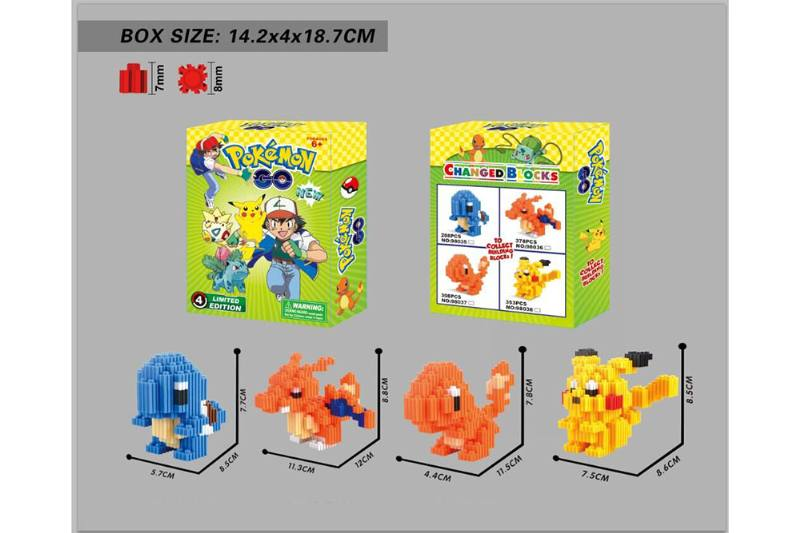 Puzzle blocks Micro-particle blocks - Fire-breathing dragon NO.TA262684