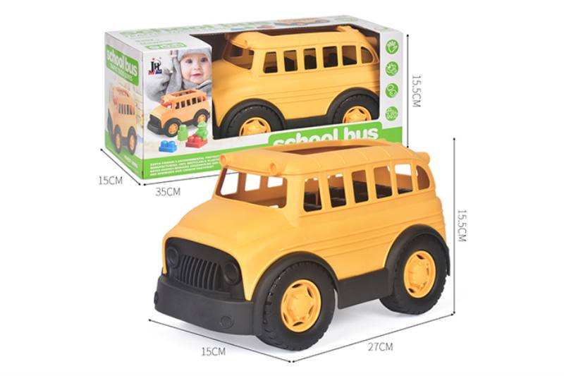 9PCS puzzle building block school bus NO.TA263238