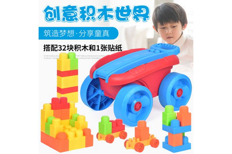 32PCS puzzle trolley building block car NO.TA263242