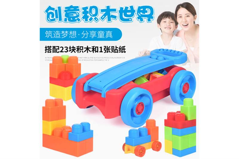 22PCS puzzle trolley building block car NO.TA263243