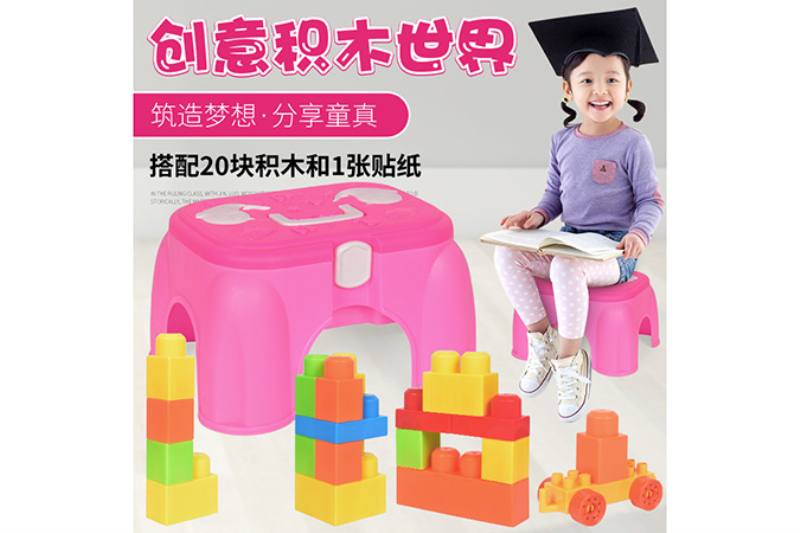20PCS puzzle building blocks assembly chair set NO.TA263253
