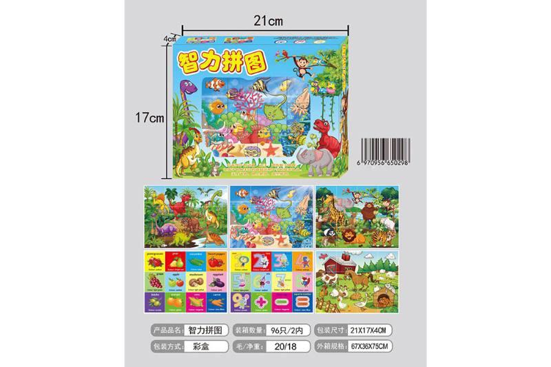 Puzzle fun toy cartoon puzzle No.TA258585