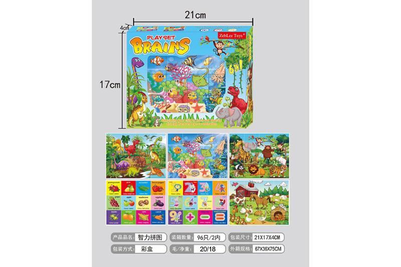 Puzzle fun toy cartoon puzzle No.TA258586