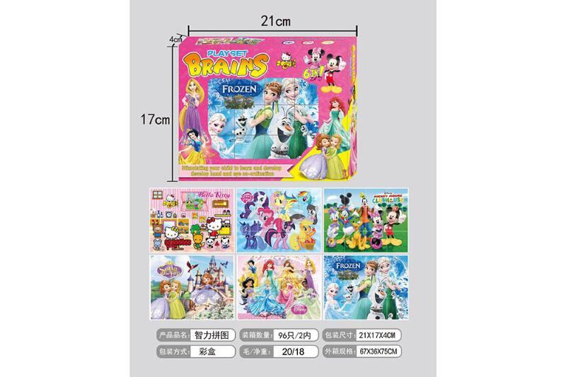 Puzzle fun toy cartoon puzzle No.TA258587
