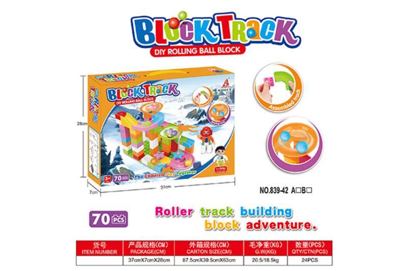 Happy Balls Big Track Track Building Block Toys NO.TA262019