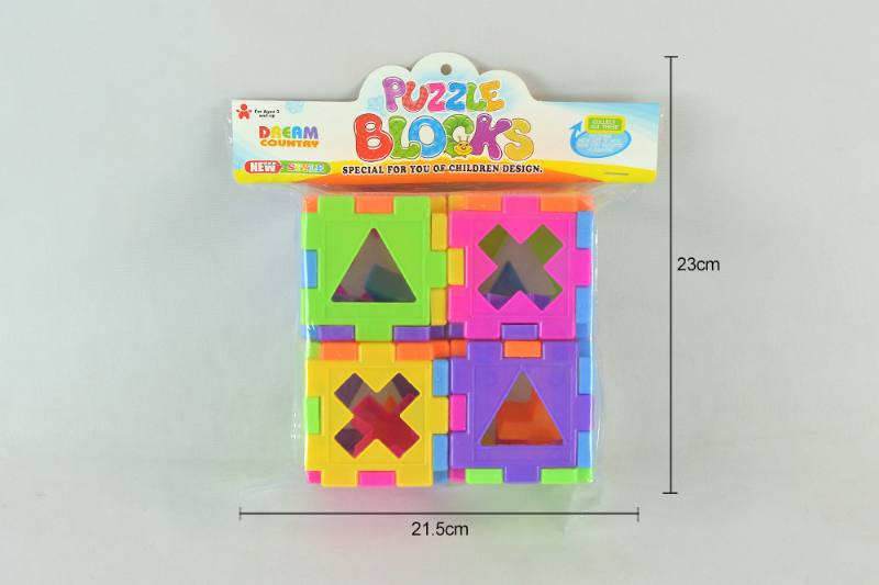 Educational building blick bricks toys No.TA258513