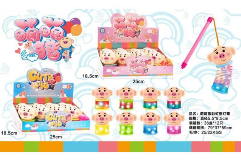 Meng Meng pig rainbow circle lantern No.TA259523