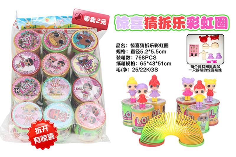 Rainbow circle toys No.TA260136