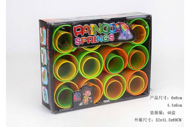 Educational toys rainbow circle No.TA260344