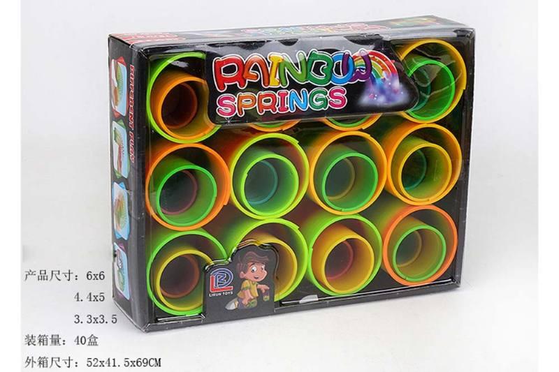 Educational toys rainbow circle No.TA260345
