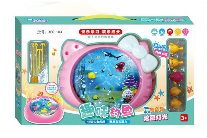 Educational toys, play beach toys, toy fishing, kitten puzzle fishing No.TA254848