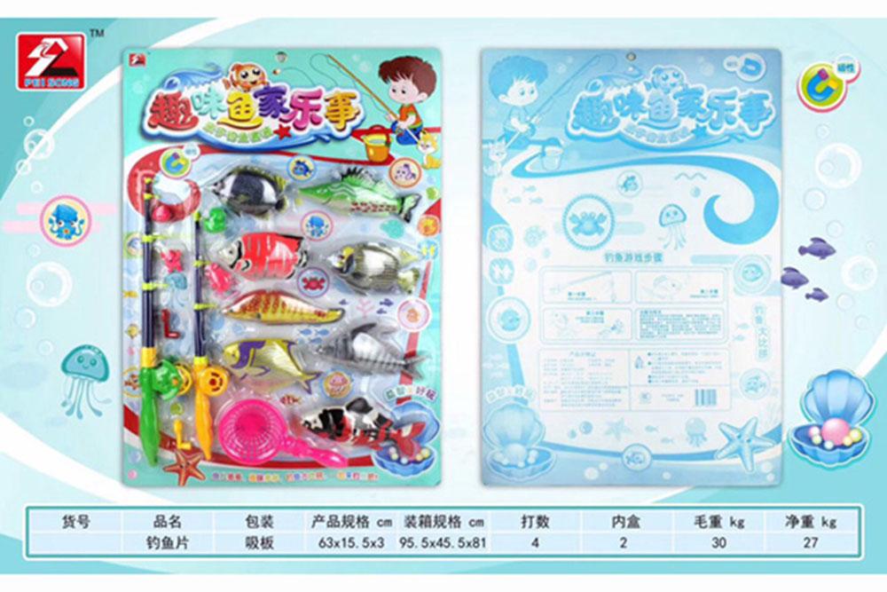 Educational toys beach toys fishing game No.TA261384
