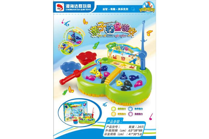 Electric toy parent-child fishing game NO.TA262747