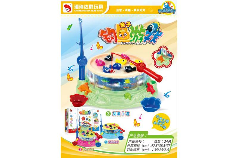Electric toy parent-child fishing game (3 colors mixed) NO.TA262749