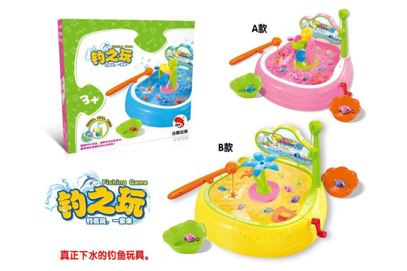 Electric toy parent-child fishing game (single box AB accessories with 3 colors