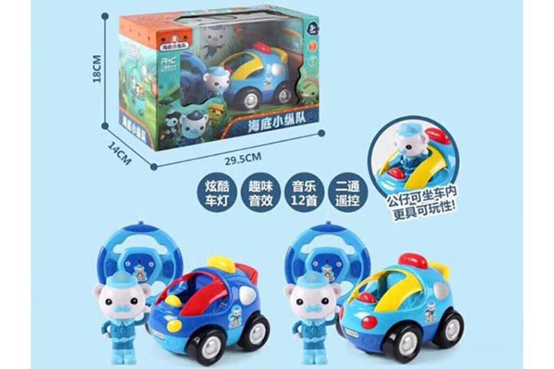 Cartoon remote control toy Submarine small column 2 channel remote control car w No.TA255105