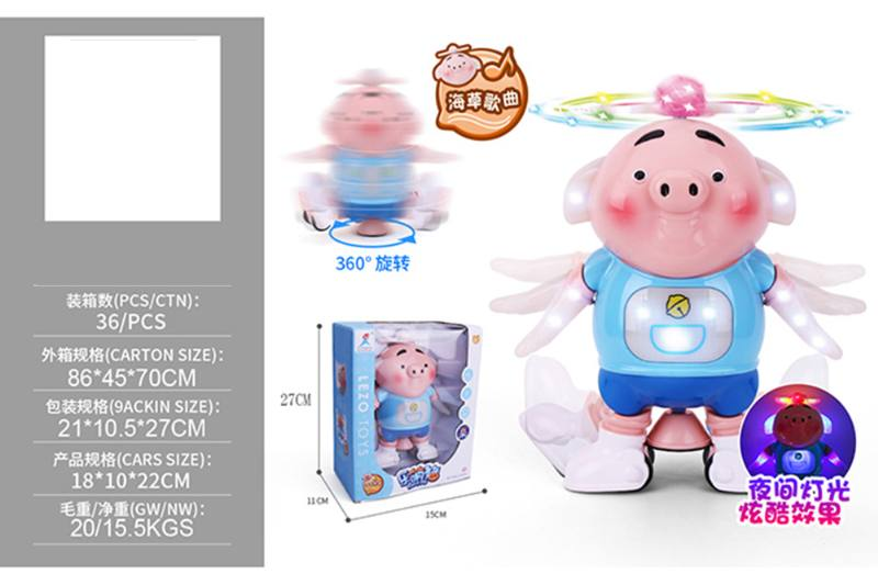 Cartoon electric toy Le Meng pig 360 degree infrared dazzle dance robot No.TA255775