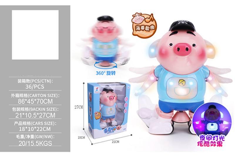 Cartoon electric toy Le Meng pig dazzle dance robot No.TA255776