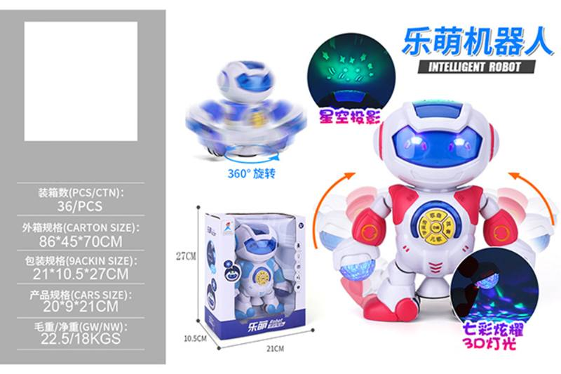 Cartoon electric toy Le Meng projection dazzle dance story song robot No.TA255777