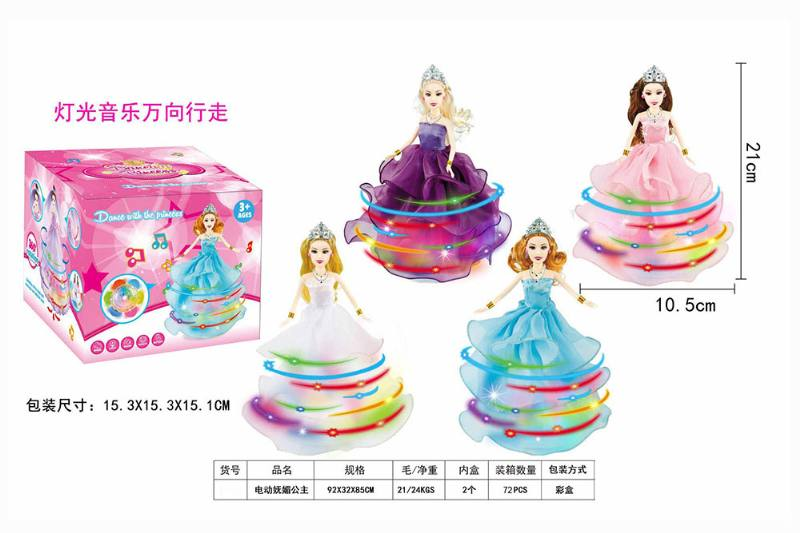 Electric toy electric charming princessNo.TA256199