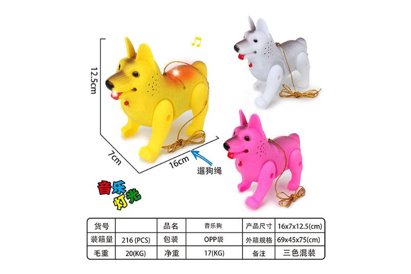 Electric toy dog, educational toy, leash, music dog, electric toy No.TA259346