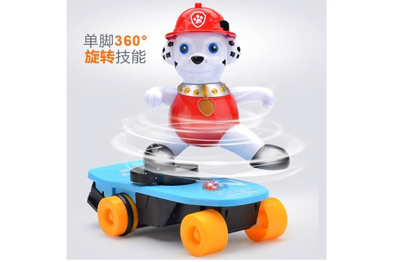 Cartoon remote control toy strange skateboard happy dog No.TA259402