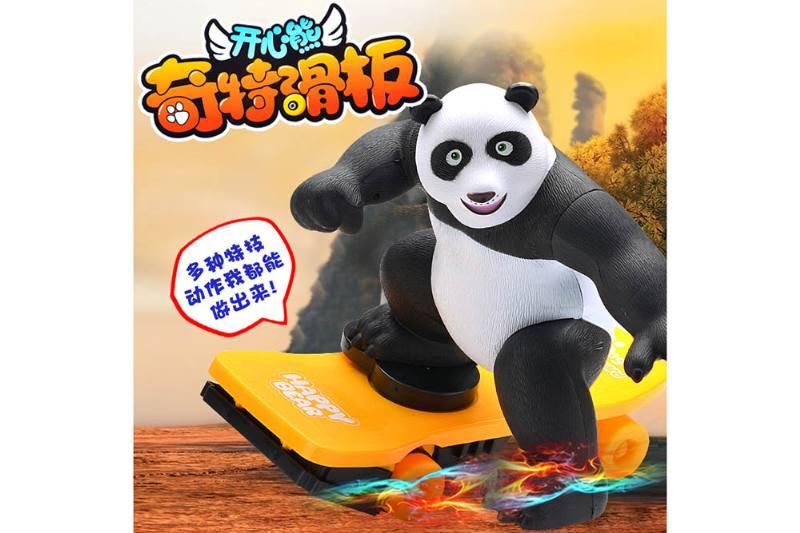 Cartoon remote control toy remote control skateboard panda No.TA259403